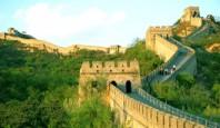 Du lịch Trung quốc 4 ngày