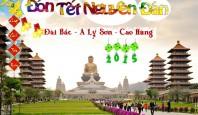 Du lịch Đài Loan- A Lý Sơn 06 ngày