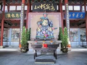 Miếu Nhạc Phi Trung Quốc