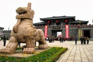 Sưu tử Lâm ở Hàng Châu