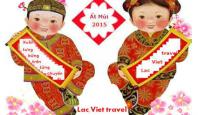 Du lịch Hongkong- Thẩm Quyến Tết Ất Mùi 05 ngày