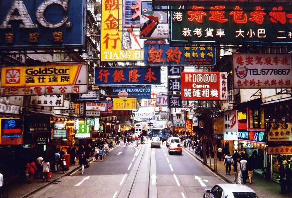 Một con phố sầm uất của Hong Kong, du lịch hong kong, du lịch trung quốc, du lich châu á, tour hồng kong, disneyland hong kong, đại lộ ngôi sao