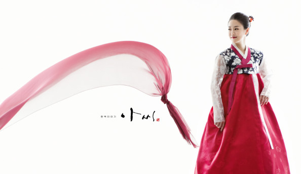 hanbok_(3)