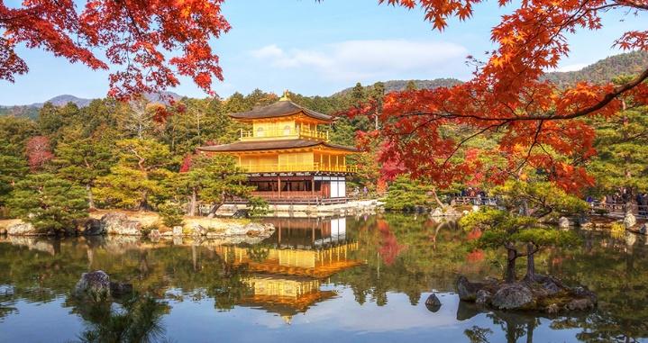 kyoto-2-chua-vang