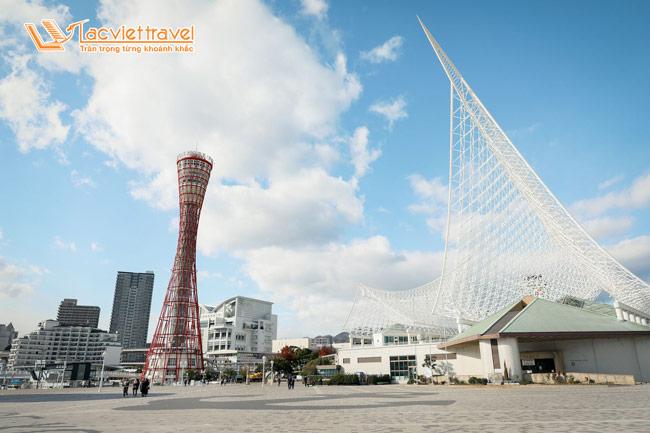 Thành Phố cảng Kobe